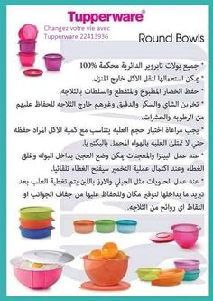 Couvercles ronds Tupperware