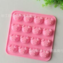 Cartoon prasa Tvar Silicone Mold, Muffin čokoláda pekáč, Ice Candy Mold, Jedáleň Bar Fondant Cake zdobenie nástroje (Čína (pevninská časť))