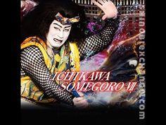 Ichikawa Somegoro Kabuki Spectacle @ Fountains of Bellagio FULL SHOW