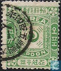 1895 Korea - Jin Yang