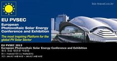EU PVSEC 2013 European Photovoltaic Solar Energy Conference and Exhibition 파리 유럽 태양광 박람회