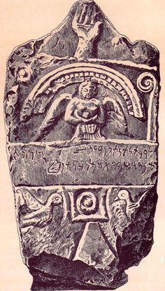 Gobekli Tepe-Bull Geoglifo (?), Pagina 1
