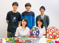 算数や数学が得意な学生たちは小学生の頃どんな玩具で遊んでいたのか? 東大と慶應義塾大の数学科の学生おすすめの算数玩具をご紹介!