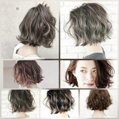 점점 푹푹찌는 계절 여름이 다가오고 있는데요 이러할때 핫아이템인 단발머리스타일 중에서 굵은 웨이브펌... Short Permed Hair, Permed Hairstyles, Girl Short Hair, Short Hair Cuts, Braided Hairstyles, Digital Perm Short Hair, Mid Length Hair, Hair Lengths, Bridal Hair