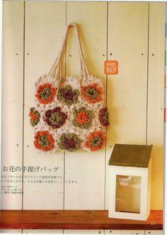LIVRES padrões de crochê: Teste padrão bonito de um saco quadrado avó com flor motivo de crochê
