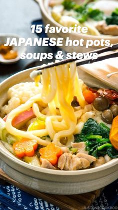 Easy Japanese Recipes, Japanese Dishes, Japanese Food, Asian Recipes, Healthy Recipes, Ethnic Recipes, Vietnamese Recipes, Chinese Recipes, Mexican Recipes