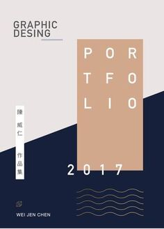 """Nittaya's portfolio for ceci - { LAYOUT - Cover of """"陳威仁 - Design Brochure, Graphic Design Layouts, Book Design Layout, Graphic Design Posters, Book Cover Design, Graphic Design Inspiration, Portfolio Print, Portfolio Covers, Portfolio Layout"""