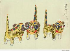 Japanese tiger toys.