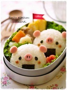 Apple Crisp Bars Recipe, Onigiri Recipe, Bento Recipes, Tasty, Yummy Food, Bento Box Lunch, Cute Food, Fruit Salad, Meal Prep