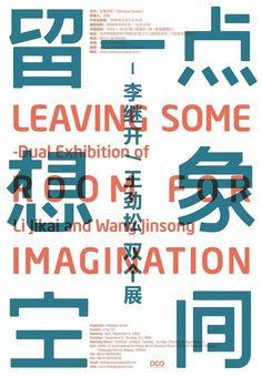 Graphic design from around the world: Japanese Design – Design School