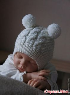 Knitting Hat Patterns Free Boys 65 Ideas For 2019 Baby Hats Knitting, Baby Knitting Patterns, Baby Patterns, Knitted Hats, Granny Square Pattern Free, Crochet Gloves Pattern, Knit Beanie Hat, Crochet Baby, Baby Boy