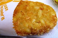 mcdonalds hashbrowns | Hash Brown, McDonald's, Toronto, ON | Flickr - Photo Sharing! Diy Food, Copycat, My Recipes, Toronto, Breakfast Recipes, Food Porn, Drink, Eat, Brown
