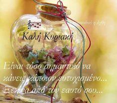 Christmas Bulbs, Perfume Bottles, Holiday Decor, Beauty, Sunday, Domingo, Christmas Light Bulbs, Perfume Bottle, Beauty Illustration
