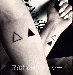 Brother and sister triangle tattoos via JP Style