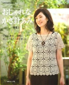 Let's Knit Series NV80260 2012