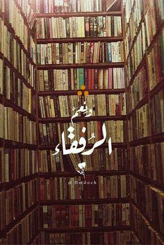 القراءه :)