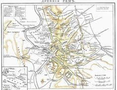 Map of Ancient Rome.