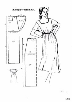 ok/выкройка праздничного платья с длинным рук. Easy Sewing Patterns, Coat Patterns, Clothing Patterns, Dress Patterns, Collar Pattern, Top Pattern, Fibre And Fabric, Sewing Material, Pattern Drafting