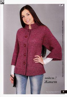 Free Knitting Patterns - Raglan Jacket in Stockinette Stitch Crochet Stitches Patterns, Sweater Knitting Patterns, Knitting Designs, Free Knitting, Baby Knitting, Hand Knitted Sweaters, Knitted Poncho, Jacket Pattern, Knit Jacket