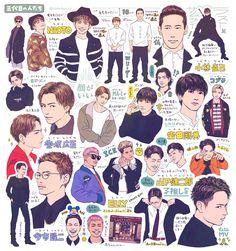 三代目J Soul Brothers from EXILE TRIBE