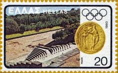 Sello: Moscow 1980 - Rhodes Stadium, Coin from Kos (Grecia) (Olympic Games) Mi:GR 1442 Summer Dream, Stamp Collecting, Ancient Greece, Beautiful Islands, Olympic Games, World Heritage Sites, Postage Stamps, Olympics, Around The Worlds