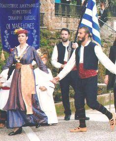 Ο Πολιτιστικός Λαογραφικός Χορευτικός Σύλλογος Έδεσσας «Οι Μακεδόνες» Greek Traditional Dress, Macedonia, Greece, Dance, Fashion, Greece Country, Dancing, Moda, Fashion Styles