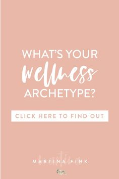 Find out your wellness archetype by taking this free quiz! Find out your wellness habits, get wellness tips, feel more confident, eat better and more! Beauty Advice, Healthy Beauty, Archetypes, Healthy Mind, Wellness Tips, Eating Habits, Feel Better, Confident, Healthy Lifestyle