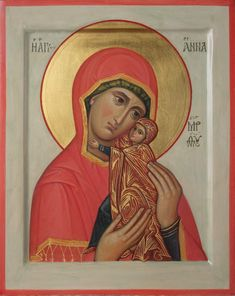 Art Icon, Orthodox Icons, Greece, Princess Zelda, Fictional Characters, God, Art, Greece Country, Dios