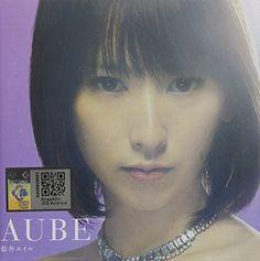 Eir Aoi - Aube