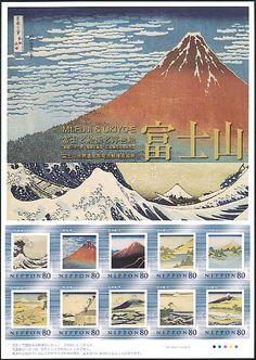 Japanese Postage Stamp - Mt. Fuji