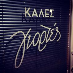 Christmas spirit with a vintage touch. Ηandlettered on our office window. #seasonsgreeting #christmas #greeklettering #greekletters #chalkmarker #windowlettering #pazlecreativeoffice #pazlecreative