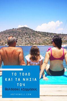 Το Τολό, τα νησάκια του και θαλάσσιες εμπειρίες Greece Travel, Grand Canyon, Travelling, Beautiful Places, Beach, The Beach, Greece Vacation, Beaches, Grand Canyon National Park