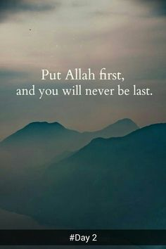 #Allah swt #First