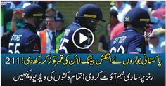 England's fall of wickets Against Pakistan in Semi Final of Champions trophy 2017