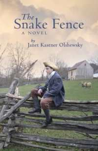 The Snake Fence, by Janet Kastner Olshewsky.  The tale of a Quaker farm boy caught up in the adventures and politics of Colonial Pennsylvania during the French and Indian Wars. Noble Butler struggles to find his own identity and establish his own principles amid the competing problems of natives, settlers, and the pacifist Quaker founders of Pennsylvania.