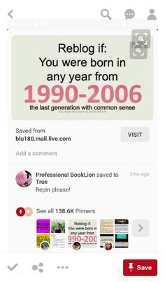 I was born in 2005 which would explain a lot. My sister was born in 2007 so that would explain why she has no common sense