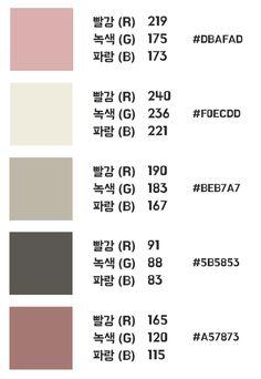 [PPT 색조합] PPT 색상 테마 019 (핑크그레이) PPT 다운로드 : 네이버 블로그