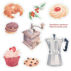 Картинки на кулинарную тему, высечки
