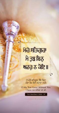 Guru Granth Sahib Quotes, Sri Guru Granth Sahib, Sikh Quotes, Gurbani Quotes, Golden Temple, Amritsar, Love My Husband, Religious Quotes, Quotes About God