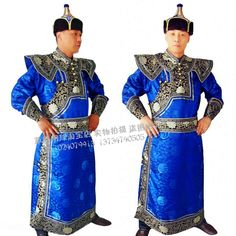 Mongolia traditional dress,male - Google Search