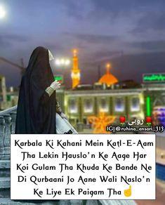 Urdu Words With Meaning, Urdu Love Words, Best Islamic Images, Beautiful Islamic Quotes, Imam Ali Quotes, Allah Quotes, Imam Hussain Poetry, Muharram Quotes, Muslim Couple Quotes