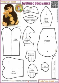 Bolhas obezyanka - monkey with baby teddy bear - stuffed toy pattern sewing handmade craft