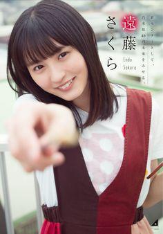 遠藤さくら University Of Kent, After School, Kawaii, Japan, Actresses, Cute, Model, Beauty, Girls