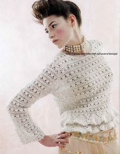 "Photo from album ""Кофты крючком"" on Yandex. Rubrics, Sweater Jacket, Crochet Projects, Free Pattern, Knit Crochet, Ruffles, Turtle Neck, Pullover, Album"