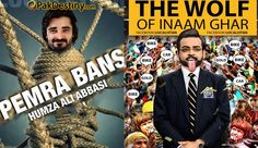 Was Hamza Abbasi's program a threat for Dr Aamir Liaquat