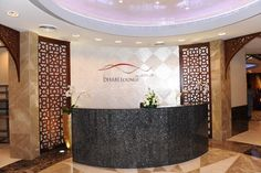 Welcome to the Al Dhabi Lounge at UAE Abu Dhabi - International Terminal 1