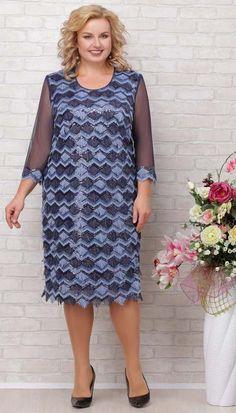 Полная модница Mature Women Fashion, Womens Fashion, Plus Size Retro Dresses, Royal Blue Lace Dress, Elegant Dresses, Fashion Dresses, Cold Shoulder Dress, Chiffon, Bride