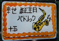 Japanese sax cake 1/4 sheet frosted with buttercream.  Image drawn with icing gels. It says: Happy Birthday Patrick  15 I think.
