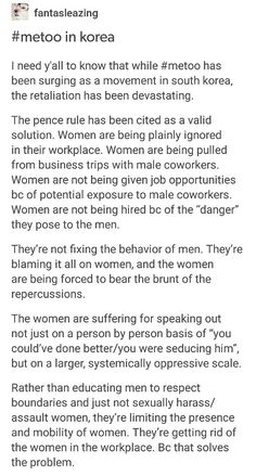 "THIS IS SO IMPORTANT - this shows that the #MeToo movement is ENTIRELY CORRECT. This cannot be ignored with ""logic"" like this."