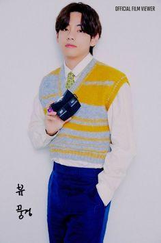 Jimin, Bts Bangtan Boy, Foto Bts, Bts Photo, Jung Kook, Boy Scouts, V Taehyung, Namjoon, Hoseok Bts